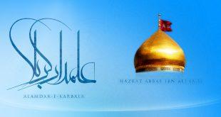 This week at IHC 29-04-2017 – Celebrating the Birthday of Imam Husayn AS, Hazrat Abbas AS & Imam Zain-ul-Abeedin AS – Quiz Details – Madrassah Classes Term 2 starts