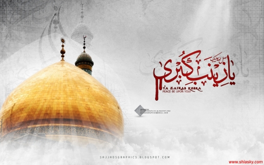 This week at IHC 13-04-2017 – Wafat of Bibi Zaynab A S  – Please don