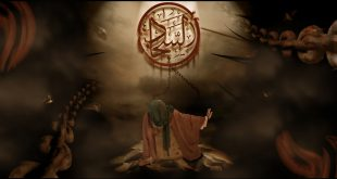 Saturday 14th October – Martyrdom of our 4th Imam Ali Zainul Abideen A.S. & 10th of the Shuhada-e-Karbala