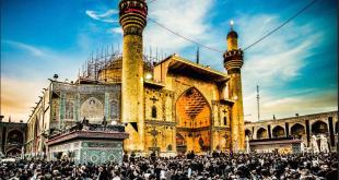 Imam Ali AS – 1440 Quiz