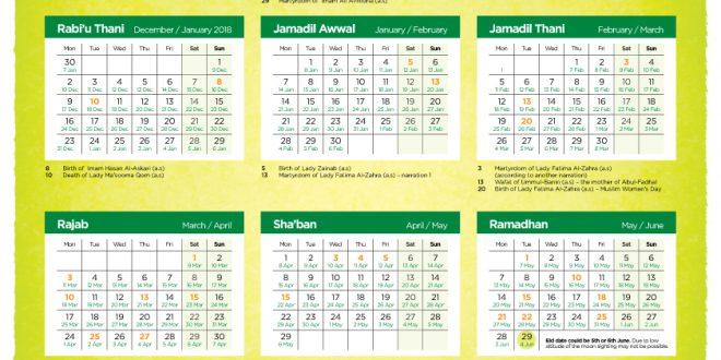 ISLAMIC CALENDAR 1440 AH – 2018 – 2019 | Imam Hasan Centre