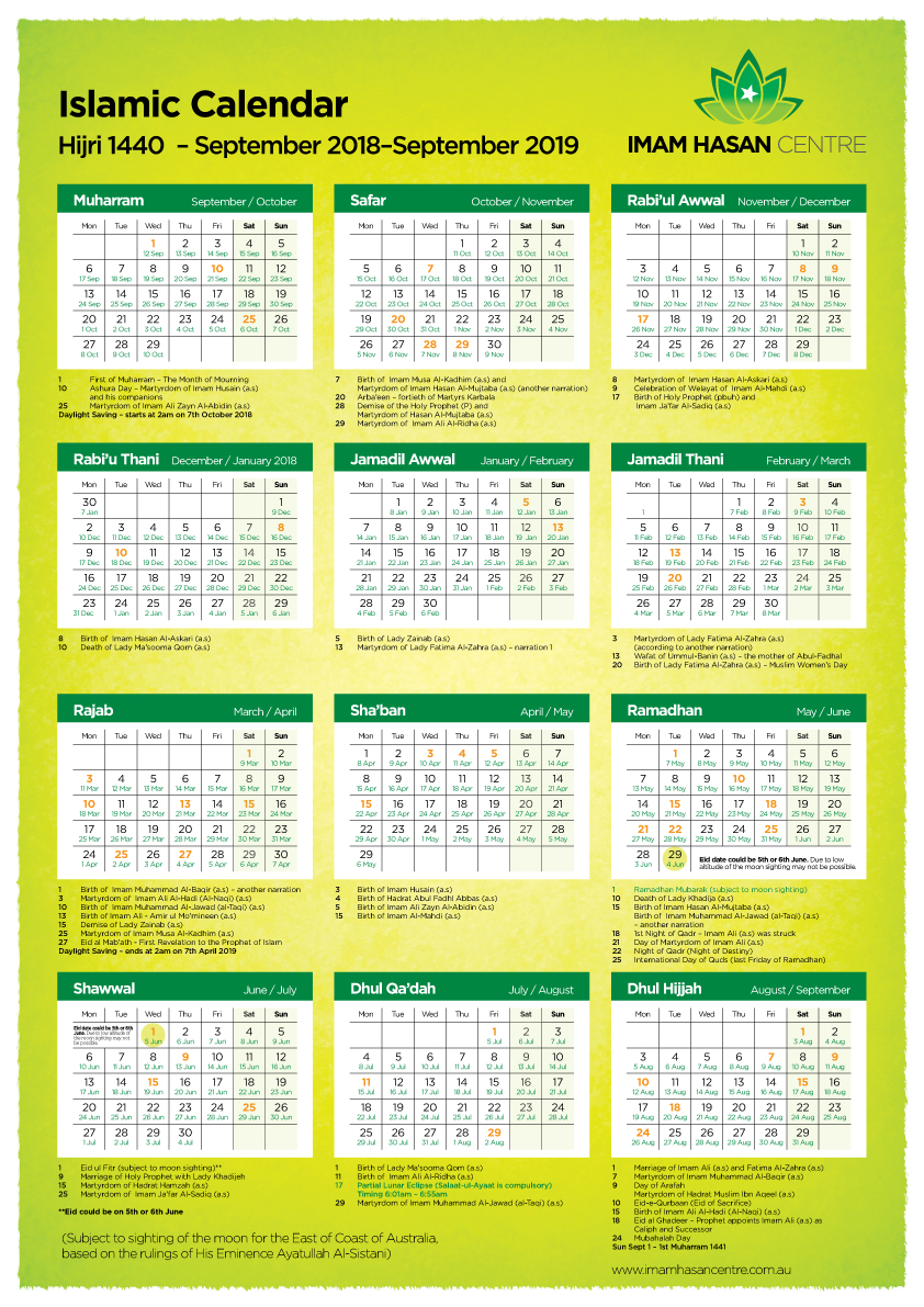 Calendar 2019 Islam ISLAMIC CALENDAR 1440 AH – 2018 – 2019 | Imam Hasan Centre