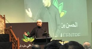 Dr Ali Al-Hill – Videos of the Muharrum Lectures 1440