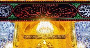 This week at IHC – 16/11/2018 – Martyrdom of 11th Imam (Friday night – English) – Wilayat of 12th Imam & Eid-e-Zehra (Saturday night – Maulana Kumail Mehdavi)