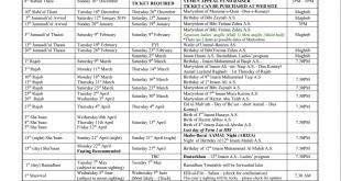 Calendar of Events – Rabbi-ul-Awaal to Ramadhan 1440
