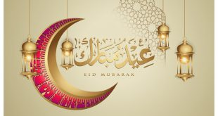 Wednesday 5th June- 8.00 AM – Eid-ul-Fitr Paryers & Fitra details – Please respect the decisions of all communities and the day they choose to celebrate Eid.