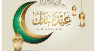 EID IMAGES YOU CAN USE AND SHARE