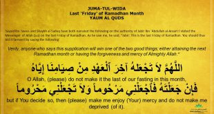 Juma-tul-Wida – Short Dua – Friday 22nd May will be the last Friday for Ramadhan 1441 – Quds Day