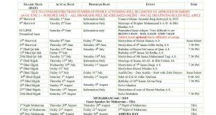 Shawaal 1441 – Muharrum 1442  Calendar of Events