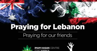 Praying for Lebanon – Donations with Wish Foundation