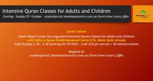 Intensive Quran Classes for Adults and Children – Now on Saturdays 4.00 PM (Thank you for your feedback)