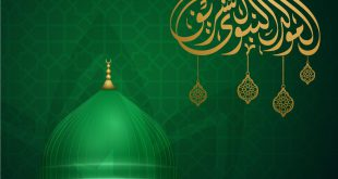 This Week at IHC 7/11 – Celebrating the Birthday of the Holy Prophet – 7.00 PM