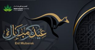 Eid Mubarak – May Allah bless you and your families.