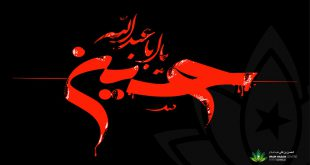 DOWNLOAD ASHURA AAMAL – EASY TO FOLLOW
