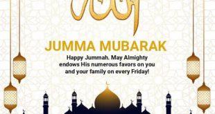 Juma – Friday prayers restart October 15th 2021 – 12.41 PM